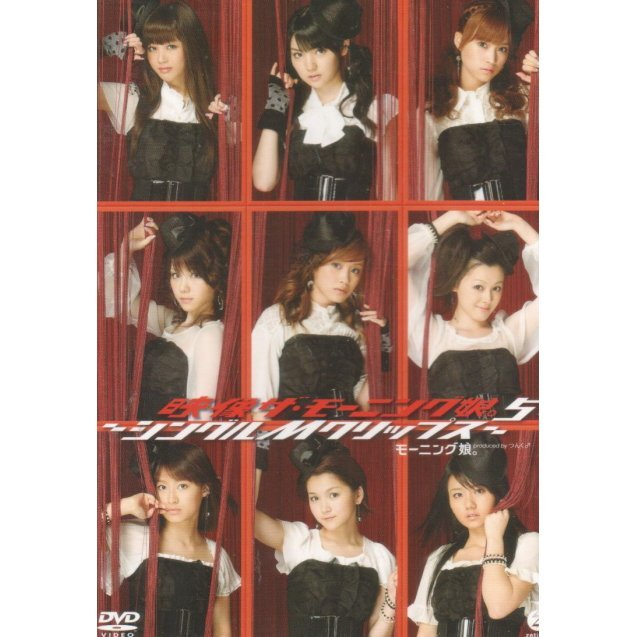 The Morning Musume 5 - Single M Clips