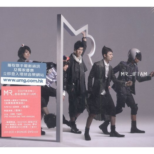 If I Am [2CD+DVD]