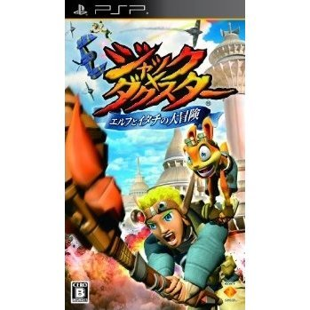 Jak and Daxter: Elf to Itachi no Daibouken