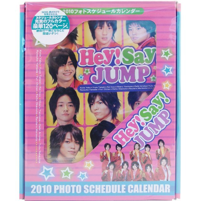 Hey! Say! Jump! Calendar 2010: Hey! Say! Jump! (Photo Schedule Version)