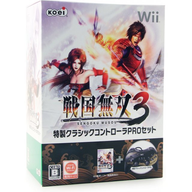 Sengoku Musou 3 [Limited Edition incl. Special Classic Controller Pro]