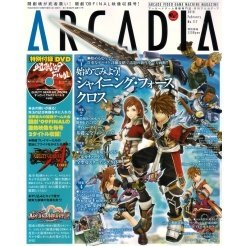 Arcadia Magazine [February 2010] (Ebten Edition w/ Special Case)