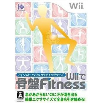 Isometric & Karate Excercise Wii de Kotsuban Fitness