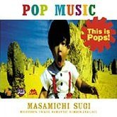 Pop Music [Mini LP]