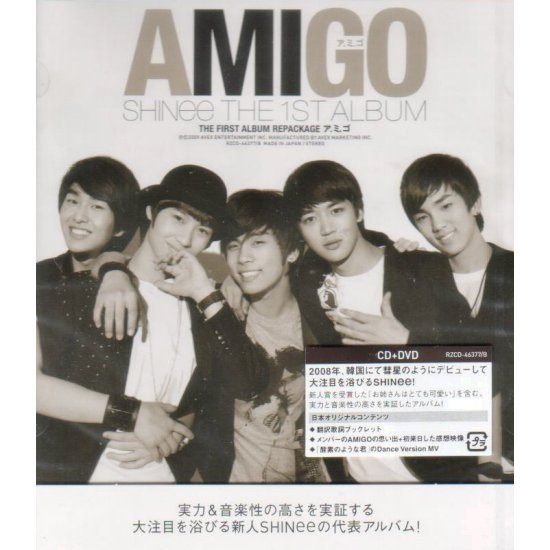 Amigo [CD+DVD]
