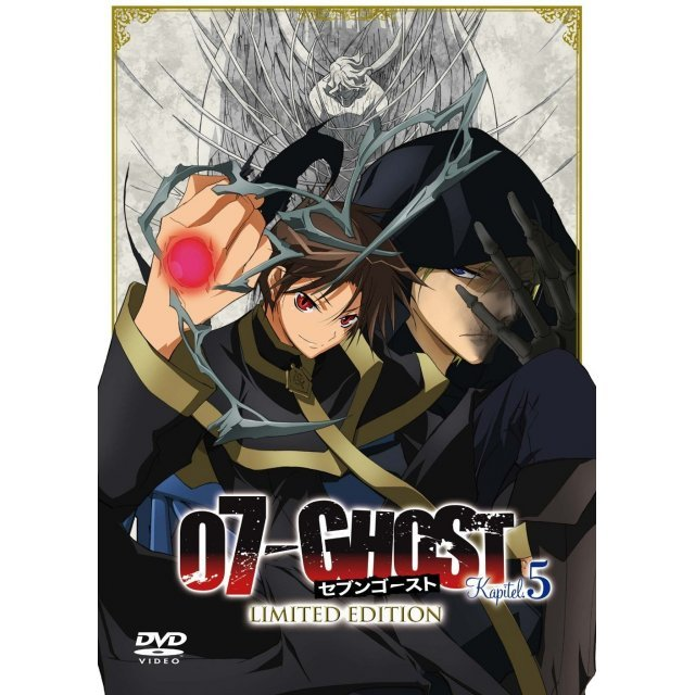 07-Ghost Kapitel.5 [DVD+CD Limited Edition]