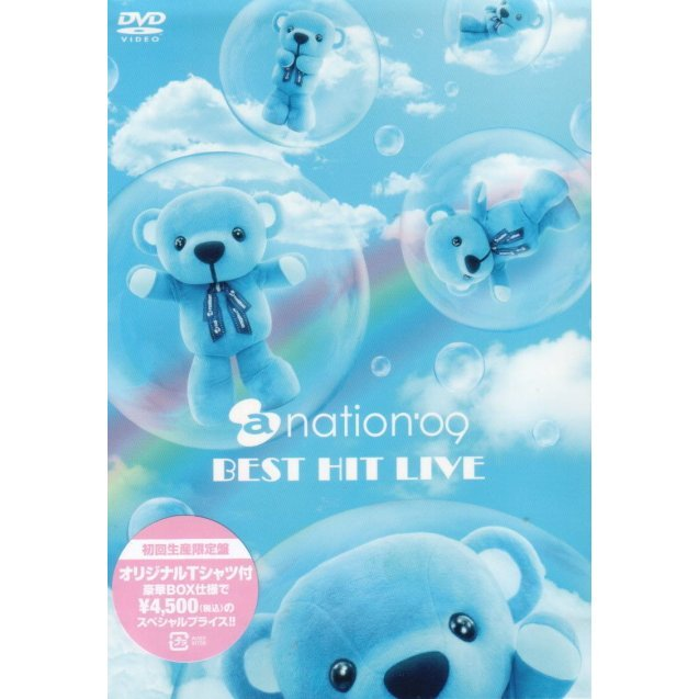 A-nation'09 Best Hit Live [Limited Edition]