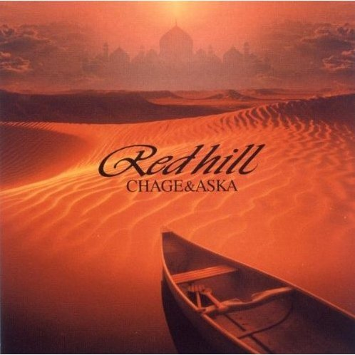 Red Hill [Mini LP Limited Edition]