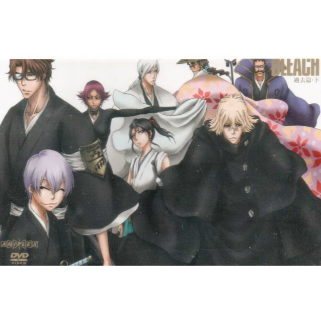 Bleach Kako Hen Vol.2