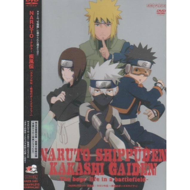 Naruto Shippuden Kakashi Gaiden - Senjo No Boys Life [DVD+CD Limited Edition]