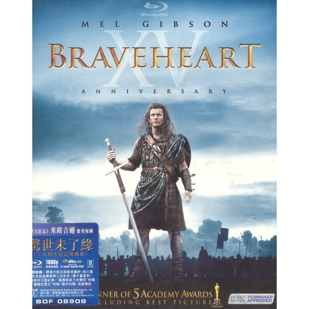 Braveheart [2-Disc 15th Anniversary Edition]
