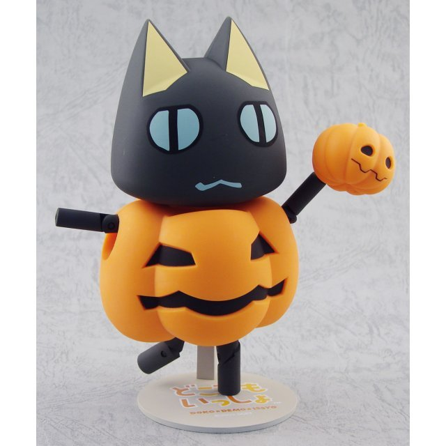 Prize Revoltech Costume Series No. 2 Pre-Painted Action Figure: Kuro (Halloween Version)