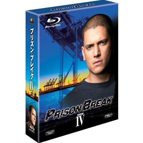 Prison Break Season 4 Blu-ray Box