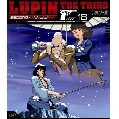 Lupin The Third Second TV. BD 18