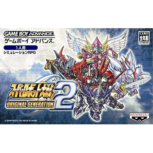 Super Robot Taisen Original Generation 2