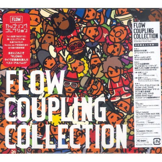 Coupling Collection [CD+DVD Limited Edition]