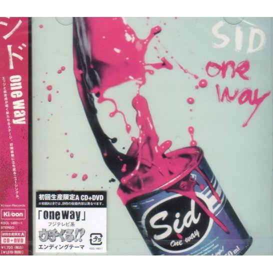 One Way [CD+DVD Limited Edition Type A]