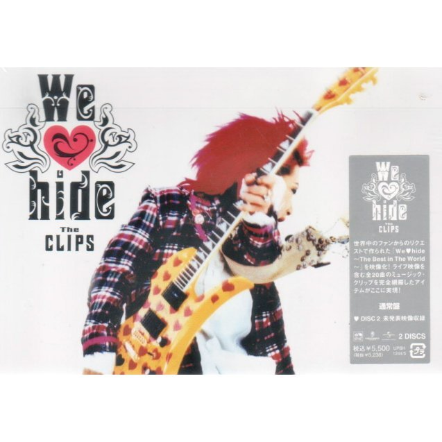 We Love Hide - The Clips