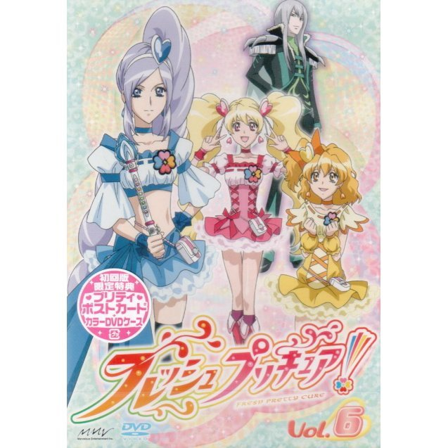 Fresh Pretty Cure Vol.6