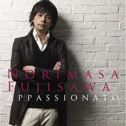 Appassionato Jonetsu No Uta [CD+DVD]