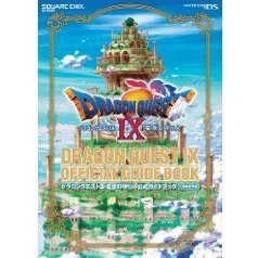 Dragon Quest IX Official Guide Book Vol.1