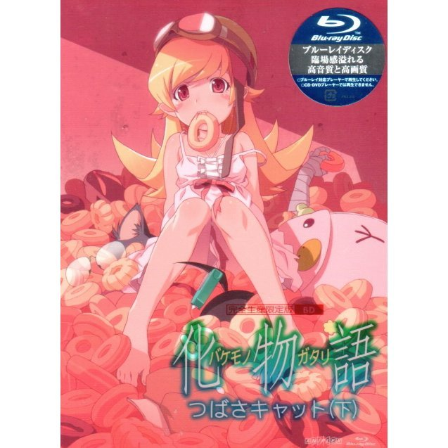 Bakemonogatari Vol.6 Tsubasa Cat Vol.2 [Blu-ray+CD Limited Edition]