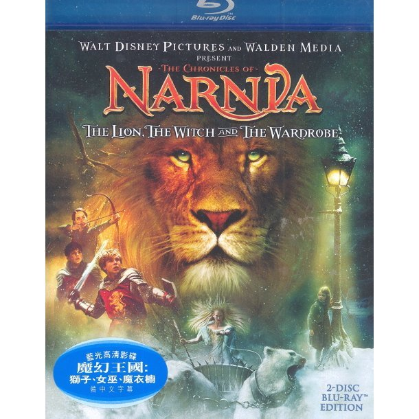 Original Lion Witch And The Wardrobe Movie: The Chronicles Of Narnia: The Lion, The Witch And The