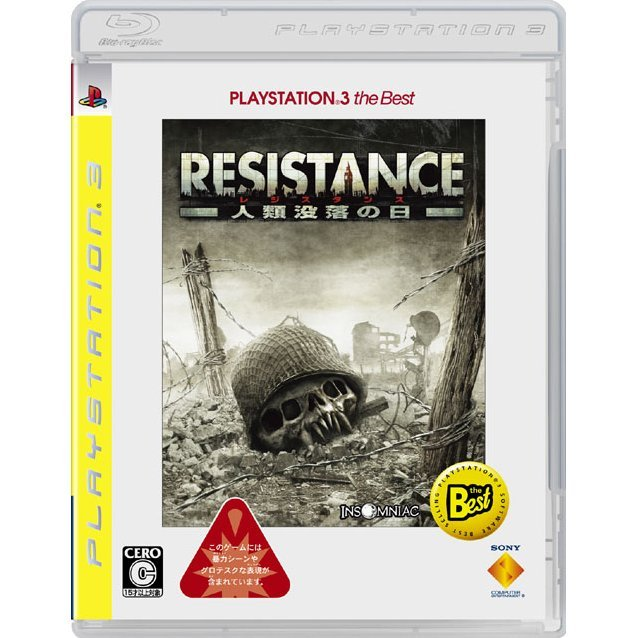 Resistance: Fall of Man (PlayStation3 the Best)