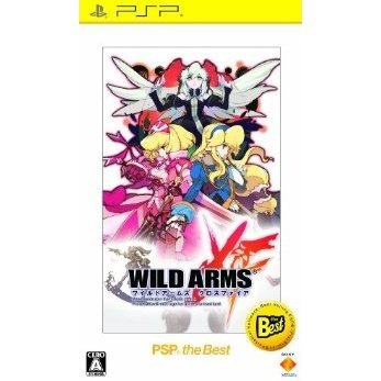 Wild Arms XF / Wild Arms Crossfire (PSP the Best)