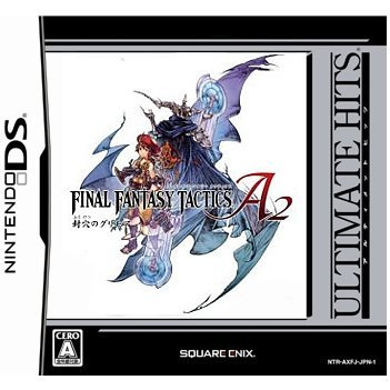 Final Fantasy Tactics A2: Fuuketsu no Grimoire (Best Version)