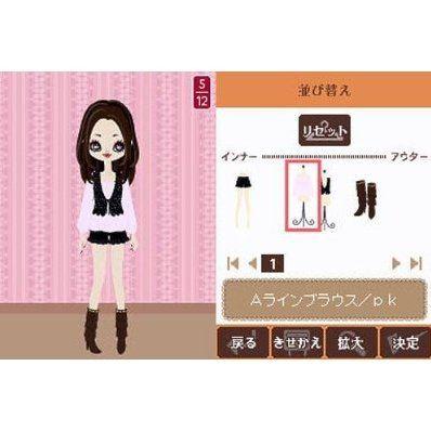 http://image1.play-asia.com/640/9b/pa.167848.2.jpg