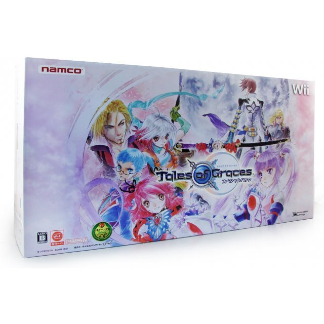Tales of Graces (Wii Bundle)