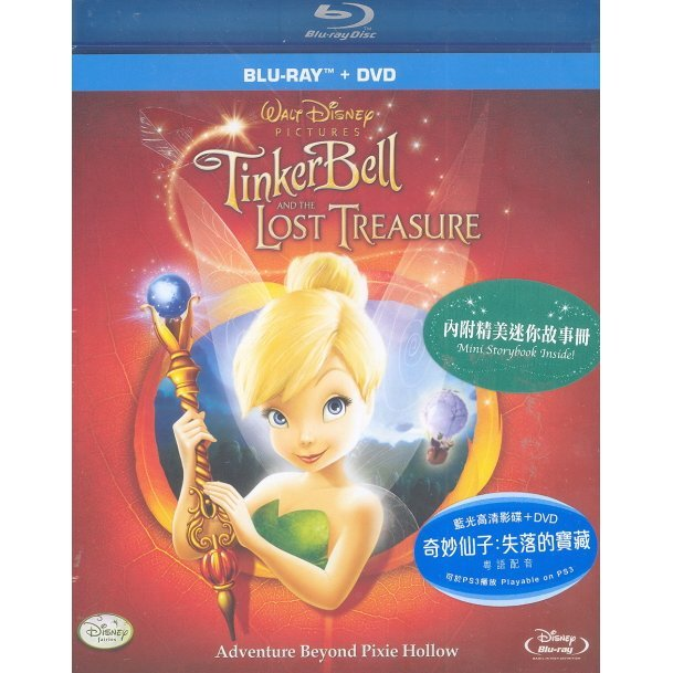 Tinker Bell And The Lost Treasure [Bluray + DVD]