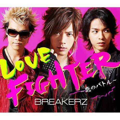 Love Fighter - Koi No Battle [CD+DVD Limited Edition Type A]