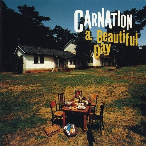A Beautiful Day [Deluxe Edition]