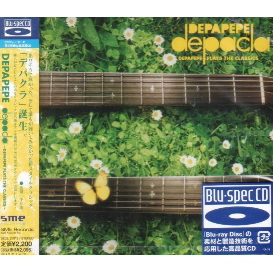 Deracla Depapepe Plays The Classics [Blu-spec CD]