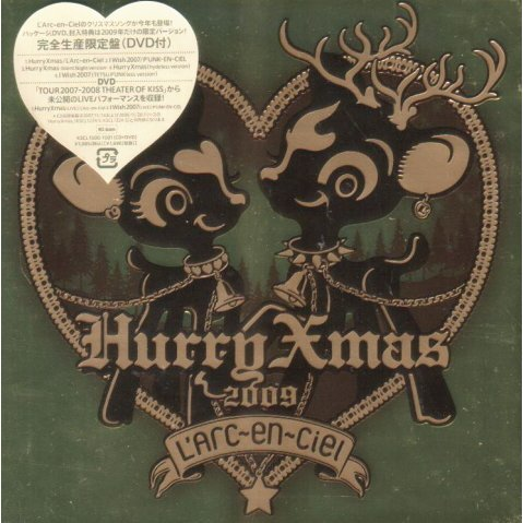 Hurry Xmas [CD+DVD Limited Edition]