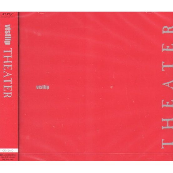 Theater Vister [CD+DVD Limited Edition]