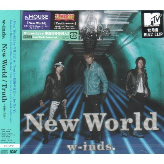 New World / Truth - Saigo No Shinjitsu [CD+DVD Limited Edition Type A]