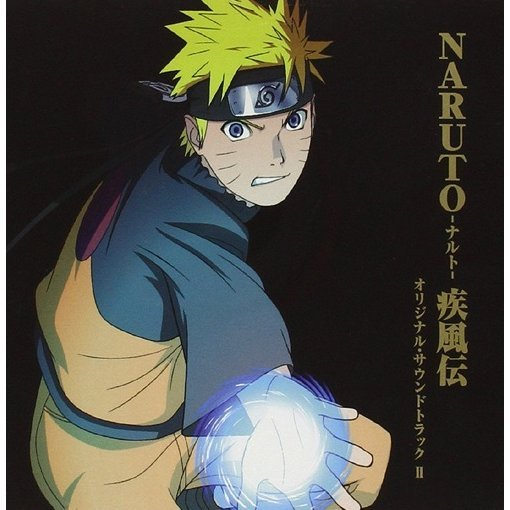 Naruto Shippuden Original Soundtrack II