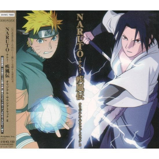 Naruto Shippuden Original Soundtrack II