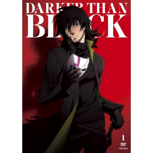 Darker Than Black - Ryusei No Futago Vol.1