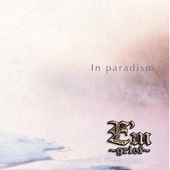 In Paradism [Limited Edition]