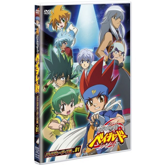Battle Bladers Hen Vol.1 Metal Fight Beyblade