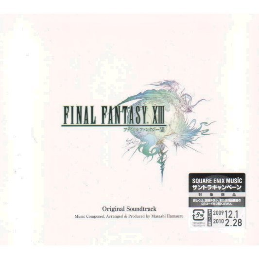 Final Fantasy XIII Original Soundtrack