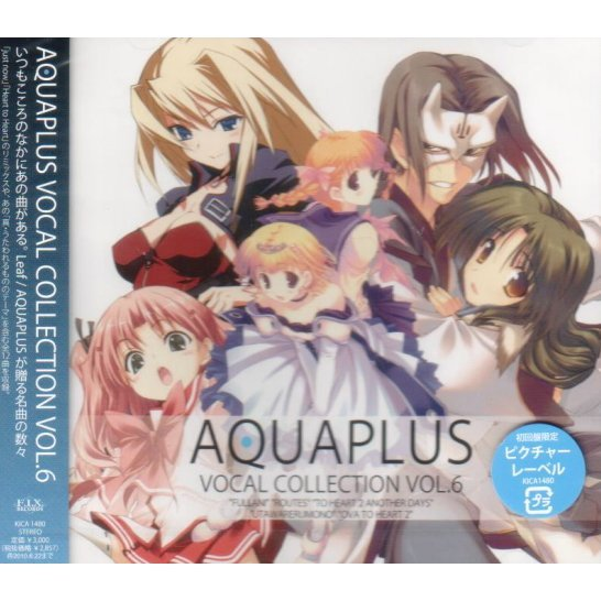 Aqua Plus Vocal Collection Vol.6