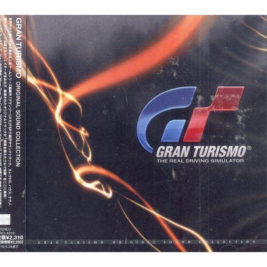 Gran Turismo Original Sound Collection