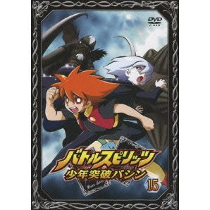 Battle Spirits Shonen Toppa Bashin Vol.15