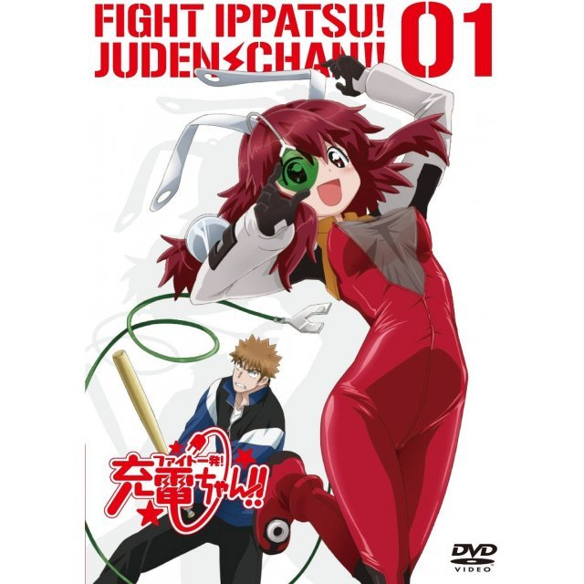 Fight Ippatsu! Juden-chan! Connect.1