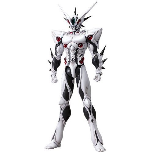 Guyver: The Bioboosted Armor Pre-Painted PVC Figure: BFC-MAX12: Zoalord Imakarum Mirabilis